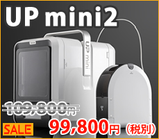 UP mini2