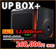 UP BOX+