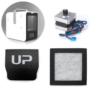 UP mini2 3Dプリンター用メンテナンスパーツ