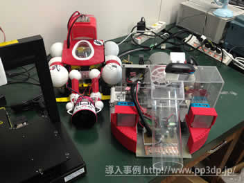 3Dプリンターで装甲作製(2)