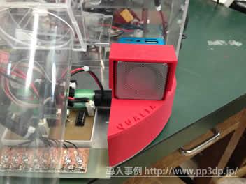 3Dプリンターで装甲作製(3)