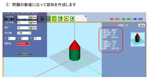 3dsoftware_10