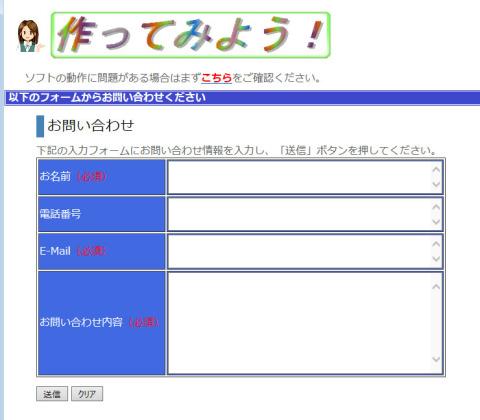 help_3