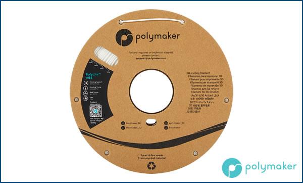 サンステラおすすめフィラメント ABS樹脂