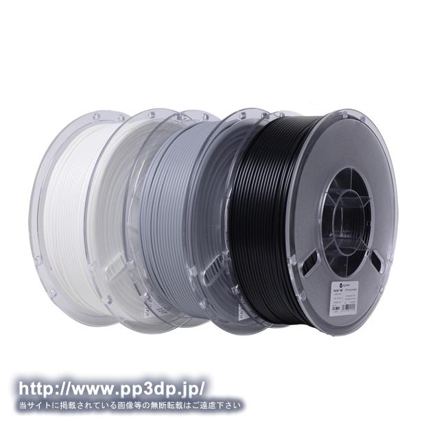 OP-ABS02-3set