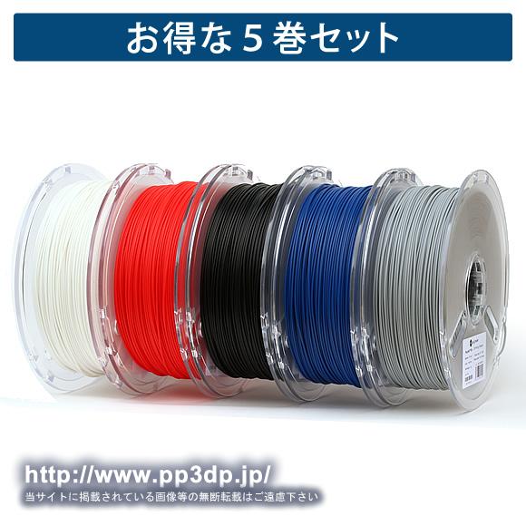 OP-PLA02-5set