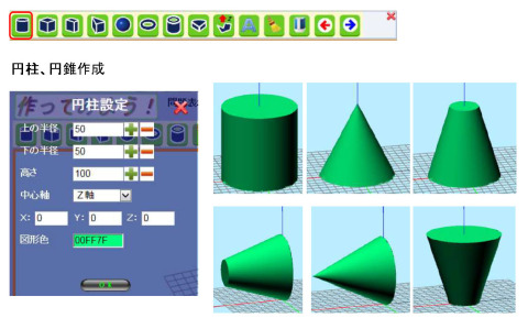 3dsoftware_03