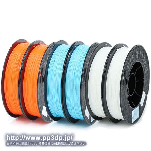 OP-PLA01-6set