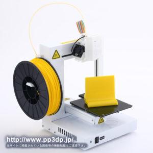 3D-001