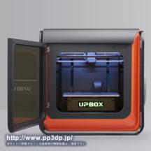 3D-003
