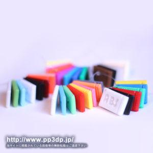 TIP-001