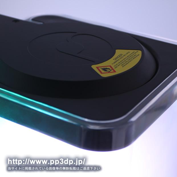 PS-001