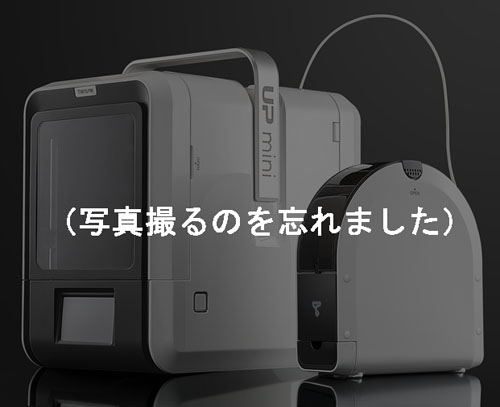 3D-004