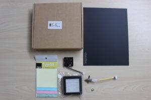 UP BOX+用メンテナンスセット(27,921円相当)