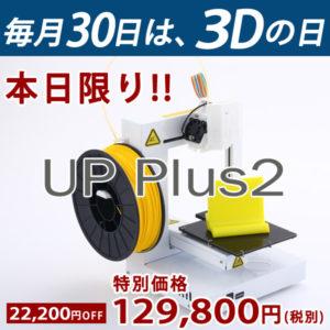 3D000-xxxxxxx