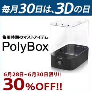3D000