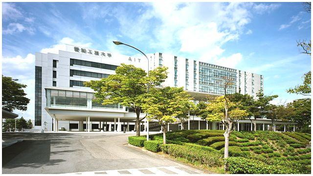 愛知工業大学 ロボットミュージアム