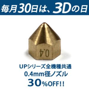 3D000-x19