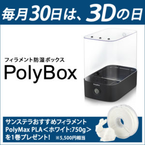 3D000-x22