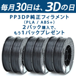 3D000-x23