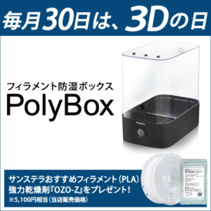 3D000-x24