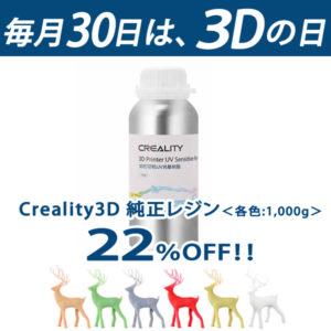 3D000-x28